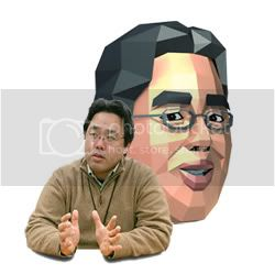 El doctor Kawashima