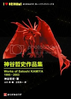 Works of Satoshi KAMIYA 1995-2003